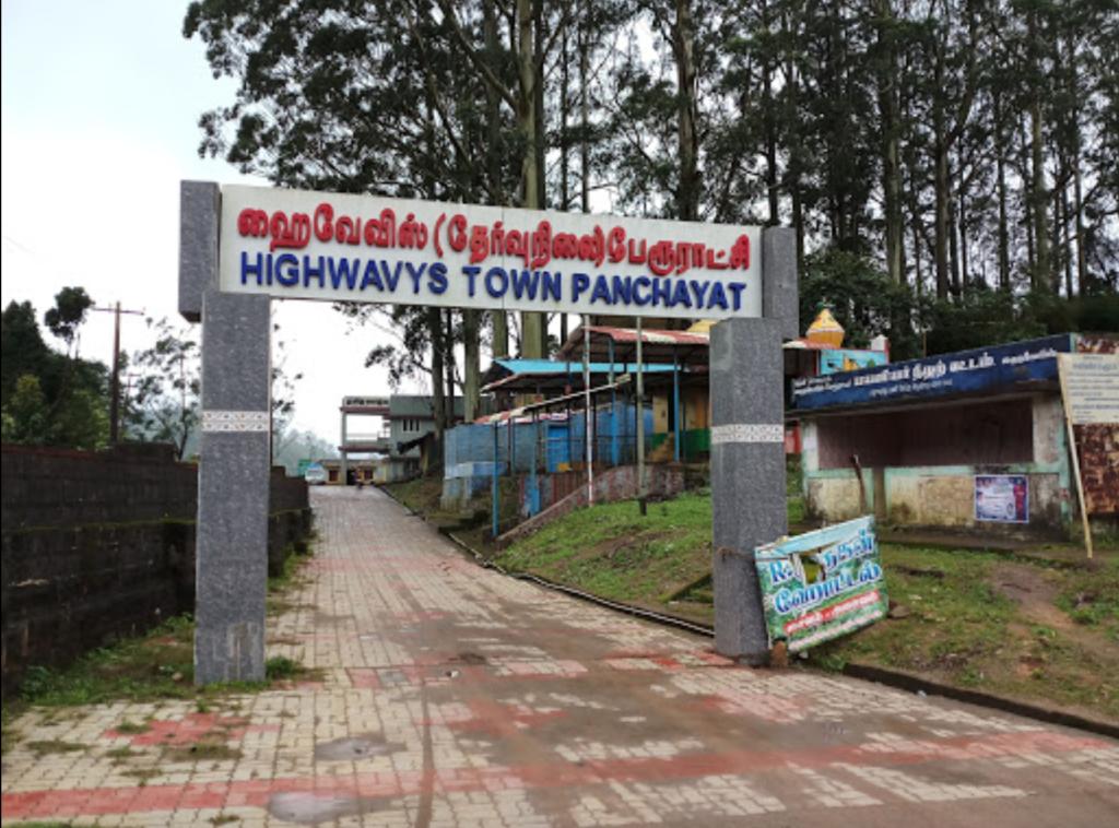 panchayath guest house meghamalai